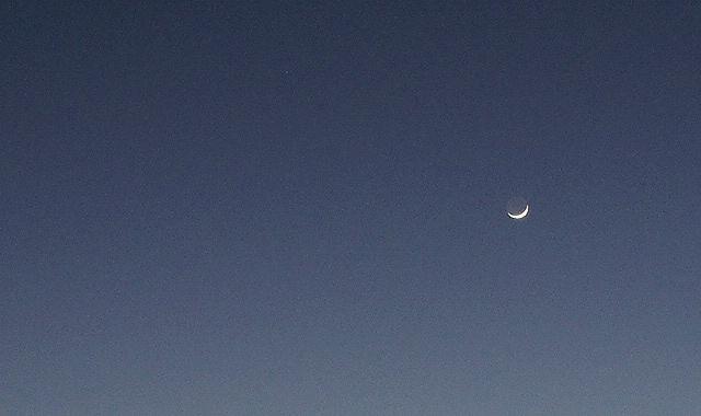 Nur Mond!