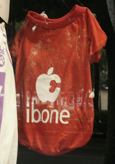 . . . und I-bone
